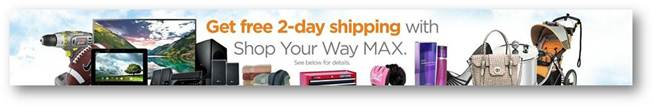 Don't Stress Shipping With Shop Your Way MAX